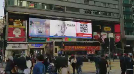 大型燈箱廣告